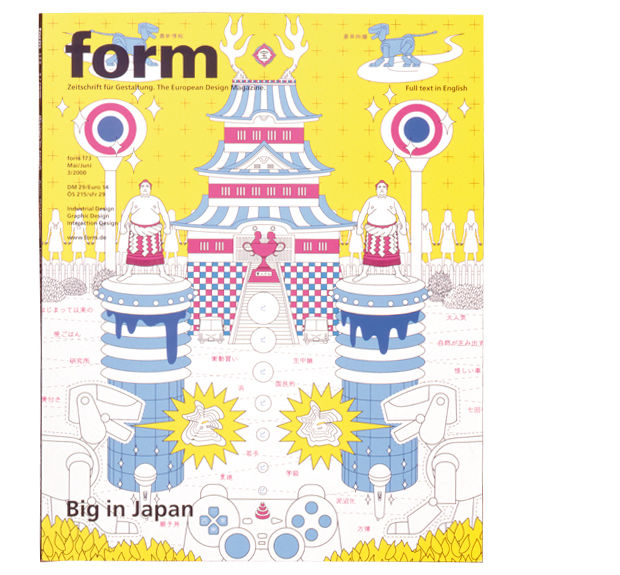 Cd_ad_form173_cover